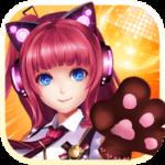Love Dance – VER. 1.0.8 (Auto Perfect) MOD APK