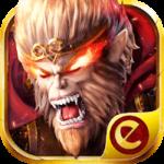 Immortal Saga CN – VER. 2.5.7 (God Mode – High Damage) MOD APK