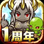 Re:Monster リ・モンスター  – VER. 3.1.1 (1 Hit Kill – God Mode) MOD APK