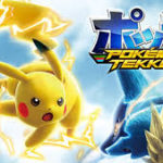 Pokemon tekken – VER. 1.4.0 (Dumb Enemy – No skill CD) MOD APK