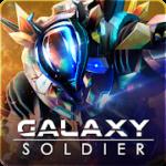 Galaxy Soldier – Alien Shooter – VER. 1.7 Infinite (Coins – Crystals) MOD APK
