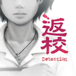 Detention – VER. 1.3 Full Unlocked MOD APK