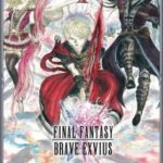FINAL FANTASY BRAVE EXVIUS 3.8.5 Apk + Mod for android Free Download