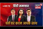 Android AppS: News18 LIVE | News18 India LIVE TV