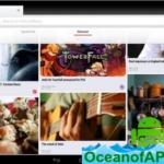 Opera browser with free VPN v54.1.2672.49808 APK Free Download Free Download