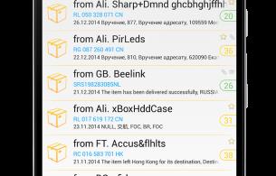 TrackChecker-Mobile-v2.24.24-272-Purchased-PROPER-APK-Free-Download-1-OceanofAPK.com_.png