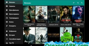 HD-VideoBox-v2.19-Pro-APK-Free-Download-1-OceanofAPK.com_.png