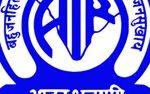 All India Radio Odia Online LIve
