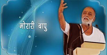 Bhakti Sagar tv live tv streaming