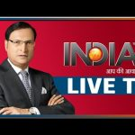 IndiaTV LIVE | Watch Latest Hindi News 24×7 LIVE | IndiaTV LIVE News