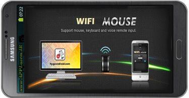 WiFi Mouse Pro 4.2.3 Apk
