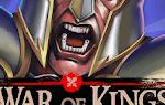 War of Kings - VER. 69 Free Shopping MOD APK