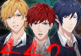Haunted Heartbeats: Horror Otome Romance Novel